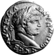 RomanCoin: didrachma
