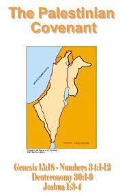 Palestinian_1