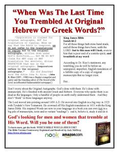 Click the above to go to the page above. Then, click the arrows. Start educating yourself about the ridiculous arguments against the KJB being the word of God in English. Learn that all the English interpretations differ from each other and from the word of God (KJV in English - the only true